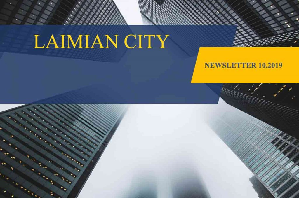 Laimian City Newsletter 10-2019